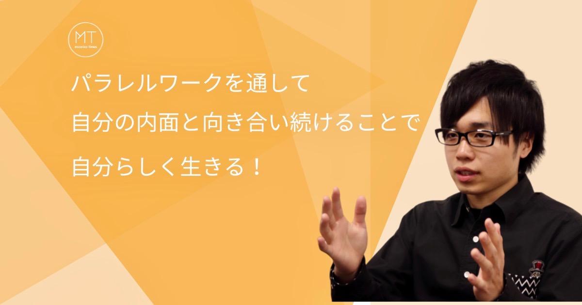 タカシマさん top (3)